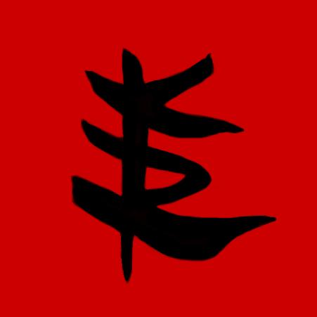 Kerrie Redgate Logo